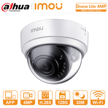 Dahua 4MP QHD Indoor Dome IP Camera Wifi and Ethernet Connection Alarm Notifications 20M Night Vision ONVIF RTSP Security Camera