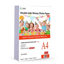 Buy High quality A4 Sheets double sided High Glossy Photo paper For Inkjet Printer Photo Menu album Resume Proposal Cover Printing directly from merchant!