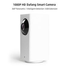 Original IP Camera Dafang Smart Monitor 110 Degree 1080p HD Intelligent Security WIFI Night Vision smart cam For Mi Home App(China)
