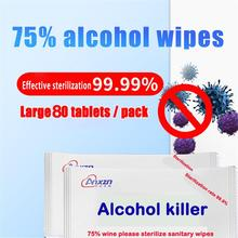 80 Pcs Independent Wet Wipes For Disinfection Sterilization 75% Ethanol Alcohol Wet Wipes For Antibacterial Antiviral Protection wet wipes chicco cleansing wipes for breast 80 pcs 0 kidwetwipes