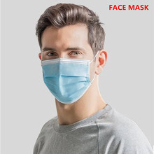 Hot Sale Disposable Mouth Face Mask Virus Anti pollution Mask Medical Face Masks Anti Covid 19 Surgical Mask PM2.5 Factory Price