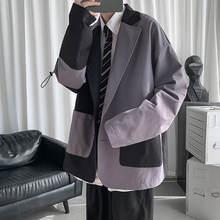 На весну в Корейском стиле пиджак Мужская мода контраст Цвет