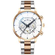 Simple dial with calendar stainless steel strap casual Fashion Cool Unique Digital Literal Multi Layer Dial Men Quartz Watch
