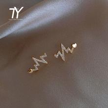 2020 nowy kreatywny heartbeat stadniny kolczyki moda koreański kobiet biżuteria europejski i amerykański klasyk cyrkon uniwersalne kolczyki tanie tanio Taoya Ze stopu cynku CN (pochodzenie) Serce Kobiety Klasyczny Metal Alloy + water drill 1 6*1 1CM Rose Gold
