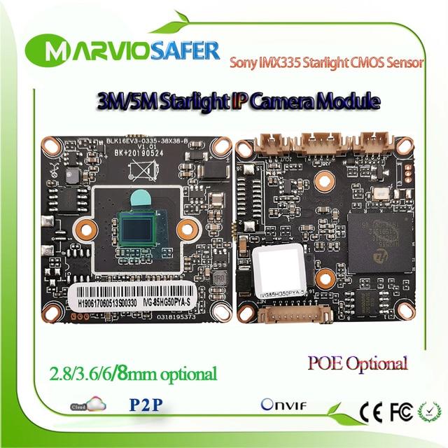 H.265 5MP Starlight IP 카메라 모듈 CCTV POE 네트워크 카메라 보드 양방향 오디오 Sony IMX335 센서 1080P 3MP 옵션 Onvif