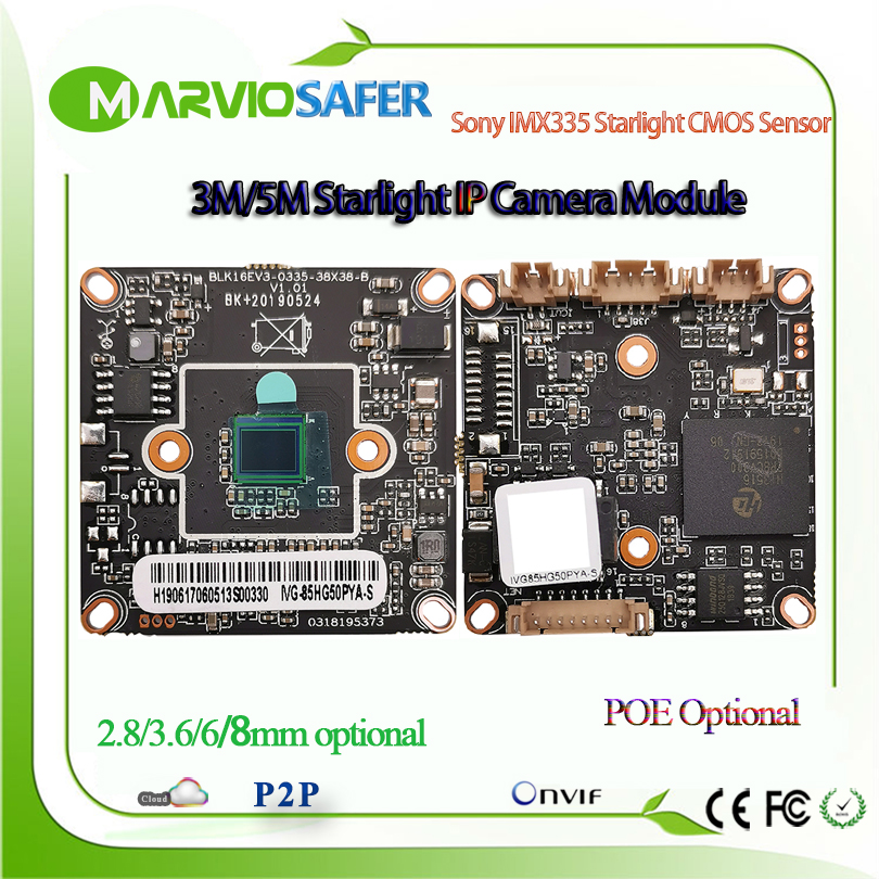 H.265 5MP Starlight  IP  Camera Module CCTV POE Network Camera Board Two Way Audio Sony IMX335 Sensor 1080P 3MP Optional Onvif