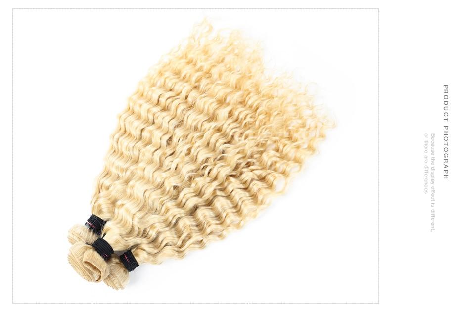 613 blonde deep wave  (7)