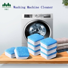 цена на XinChen 3/6/12pcs Washing Machine Cleaner Washer Cleaning Detergent Effervescent Tablet Washer Cleaner
