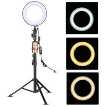 Ledแหวน 51 นิ้วขาตั้งกล้องขาตั้งโทรศัพท์ผู้ถือSelfie RinglightสำหรับYoutubeแต่งหน้าวิดีโอสดแสงการถ่ายภาพ
