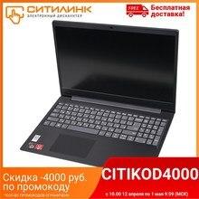 Ноутбук LENOVO IdeaPad S145-15API, 15.6