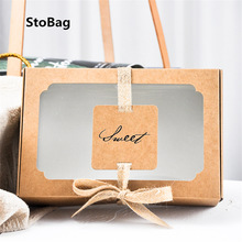 StoBag 10pcs Sweets Kraft Box Paper Bag Biscuit Cookie Gift Cupcake Box Candy Bag Event & Party Cake Decorating Baking Supplies