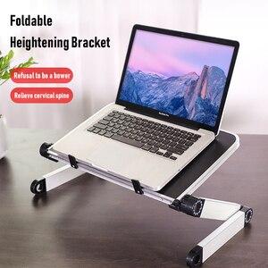 Image 1 - Portable Foldable Laptop Holder Adjustable Notebook PC Monitor Riser Stand