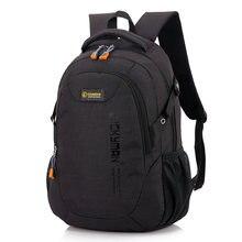 Многофункциональный дорожный школьный рюкзак для мужчин и женщин