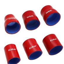 EPLUS силиконовый шланг турбо впуска трубопроводная муфта шланг Универсальный прямые несколько размеров Красный Длина 76 мм