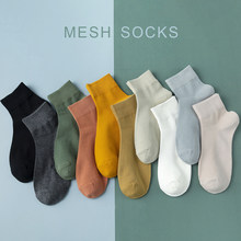 10 Pairs New Fashion Cotton Socks For Men High Quality Business Casual Dress Socks Summer Thin Breathable Mesh Socks Men Sox
