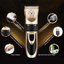 Electrical Pet Hair Clipper Remover Beauty Professional Dog Trimmer Rechargeable Haircut Machine Shaver Tool For
