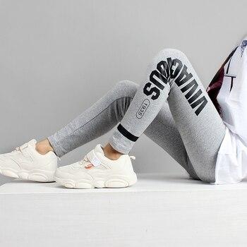 girl Leggings  Kids Spring Autumn Cotton stretch Children Skinny Clothing Trouser Pants 3 4 5 6 7 8 9 10 11 12 years