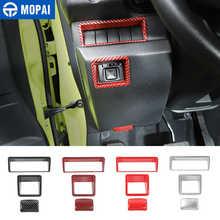스즈키 지미 용 MOPAI 자동차 백미러 조정 스위치 버튼 장식 커버 스티커 2019 2020 인테리어 액세서리