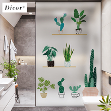 Green Plant Pot Window Sticker Frosted Stained Glass Adhesive Film Opaque Privacy Staic Cling No Glue Smart New