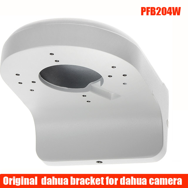 Dahua Bracket PFB204W For Dahua IP Camera IPC-HDW4631C-A IPC-HDW4831EM-ASE IPC-HDW4431EM-ASE Waterproof Wall Mount Bracket