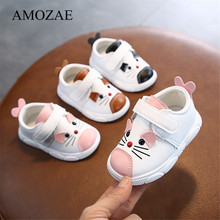 kids sneakers boys shoes Children leather Print Animal Patte