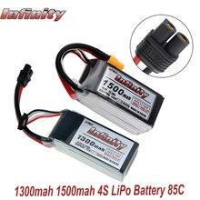 Infinity 4S 14.8V 1500mAh 95C 1300mAh 85C grafen LiPo pil şarj edilebilir SY60 fiş konnektörü desteği 15C takviye şarj cihazı