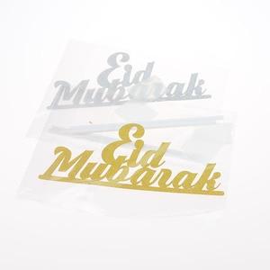 Image 5 - Decoración Para tarta de Mubarak Eid, decoración para tartas de Magdalena DIY, banderas para pastel, cumpleaños para niños, para novia para fiesta de casamiento, Eid musulmán de Ramadán, 1 ud.