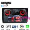 Sinosmart車のgpsナビゲーションフィアット500L 2013-2020 2din 2.5d ips/qled画面8コア、dsp 48EQ