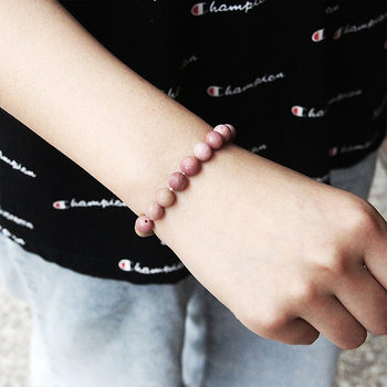 Tourmaline Rose Bracelet