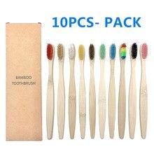 Conjunto de escova de dente de bambu natural, conjunto de escovas de dente de bambu macio com cerdas, para clareamento dos dentes, cuidados bucais com 10 peças