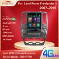 Для 2007-2015 Land Rover Freelander 2 smart car multimedia video player Freelander 2 GPS навигация радио 4G версия Android 10