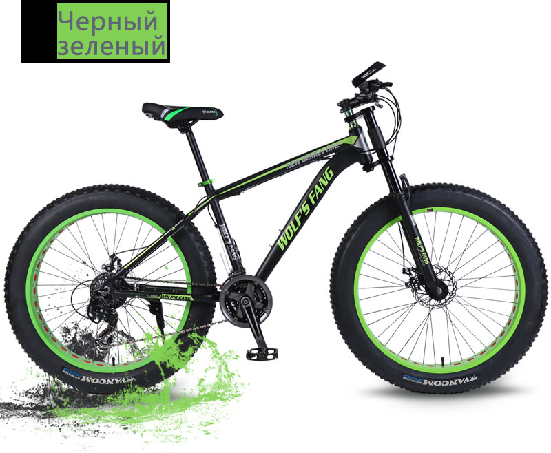 Hdd47fefaac5944db85de120a603ace33F wolf's fang Mountain Bike 21/24Speed bicycle Cross-country Aluminum Frame 26x4.0 Fat bike Snow road bicycles Spring Fork Unisex