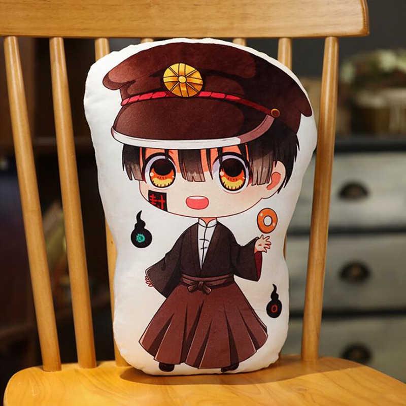 Plush Anime Bantal Toilet-Bound Hanako-Kun Kartun Cetak Bantal Cosplay Anak-anak Dewasa Kawaii Bantal