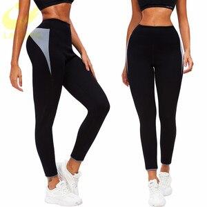 Image 1 - LAZAWG sıcak neopren pantolon vücut şekillendirici pantolon spor egzersiz Legging sıcak termo bel eğitmen korse Shapewear ev spor popo Lifte