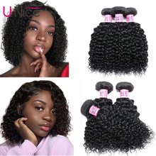Unice Brazilian Hair Weave Curly Bundles 100% Unprocessed Virgin Hair Extension High Quality Short Human Hair Bundles 8-18inch