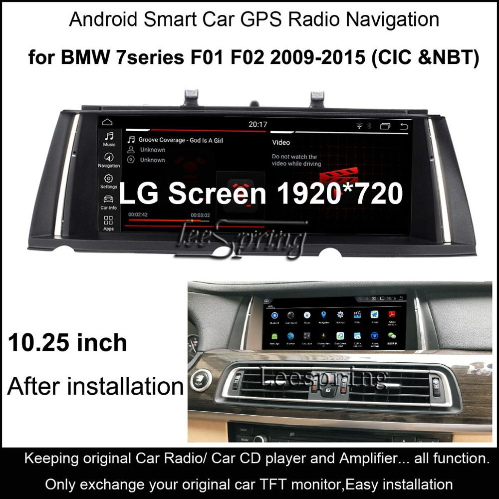 """10.25"""" LG Screen 8-Core Android 10.0 4G +64G Car multimedia for BMW 7 Series F01 F02 (2009-2015 NBT or CIC Option)"""