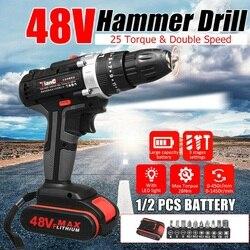 48V 1500W Elettrico Trapano Martello Cordless 28N. M Ad Alta Potenza Cacciavite 3 Fasi Impostazioni di Impatto/Piatto di Perforazione/Tornitura Viti