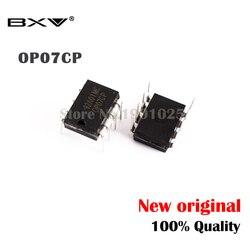 10pcs/lot OP07CP OP07 OP07C DIP-8 new original In Stock