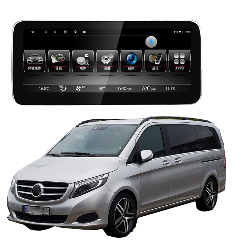 Car Multimedia Player GPS Audio Radio For Mercedes Benz MB V Class Viano <font><b>W447</b></font> 2014~2020 CarPlay 360 bird view camera NAVI System image