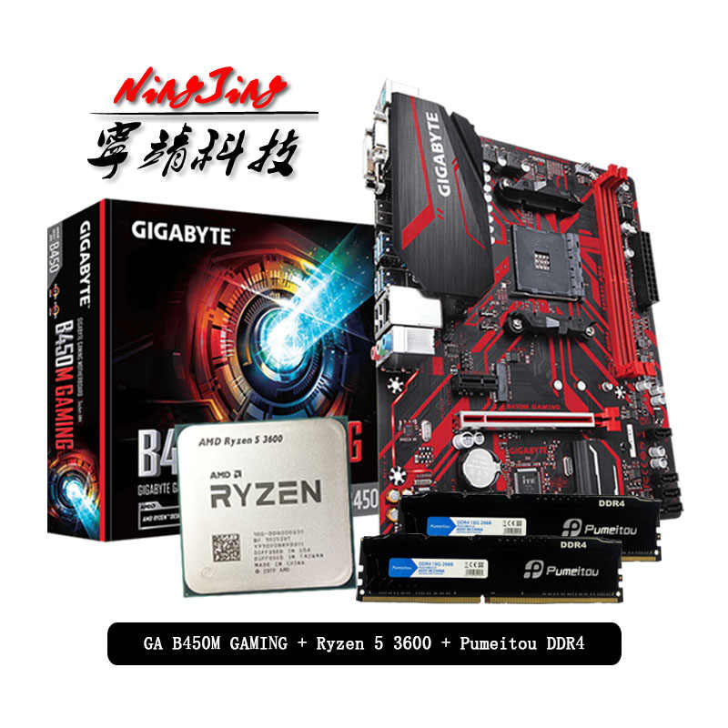 Amd Ryzen 5 3600 R5 3600 Cpu Gigabyte Ga B450m Gaming Motherboard Pumeitou Ddr4 2666mhz Rams Suit Socket Am4 Without Cooler Aliexpress