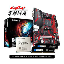Cooler 3600-Cpu GAMING Ddr4 2666mhz B450M Pumeitou GIGABYTE Ryzen Socket-Am4 R5 AMD Suit