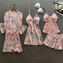 Women Pajamas Sets Satin Sleepwear Silk 4 Pieces Nightwear Pyjama Spaghetti Strap Sleep