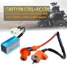 Motorcycle racing high performance cdi+ ignition coil fit for