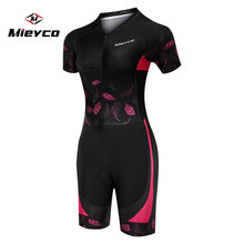 Pro Team Triathlon Suit Women's short sleeve Cycling Jersey Skinsuit Jumpsuit Maillot Cycling Ropa ciclismo set Swimming Running цена и фото