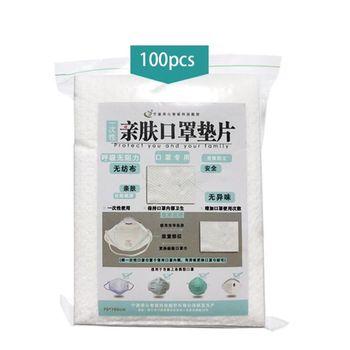100 Stuks Van Veiligheid Masker, Disposable Masker, Pakking Vervanging Pad, Filter Voordat Vervanging Pad
