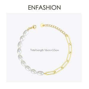 Image 3 - Enfashion Natuurlijke Parel Link Chain Armband Vrouwelijke Gouden Kleur Rvs Femme Armbanden Voor Vrouwen Mode sieraden B192069