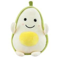 23 см милый хит продаж кукла авокадо Подвеска детская плюшевая