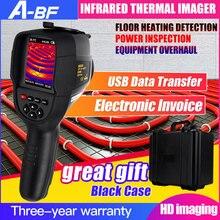A-BF Инфракрасный Тепловизор Ручной портативный тепловизор камера цифровой дисплей высокое инфракрасное разрешение изображения тепловизор