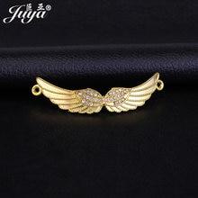 5 шт Подвески с кристаллами Крылья Ангела соединитель для изготовления