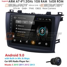 Pour MAZDA 3 2010 2011 2012 2013 Android 9.0 9 pouces Rom 16GB voiture GPS Navigation Radio lecteur multimédia support TPMS DTV DAB OBD2(China)